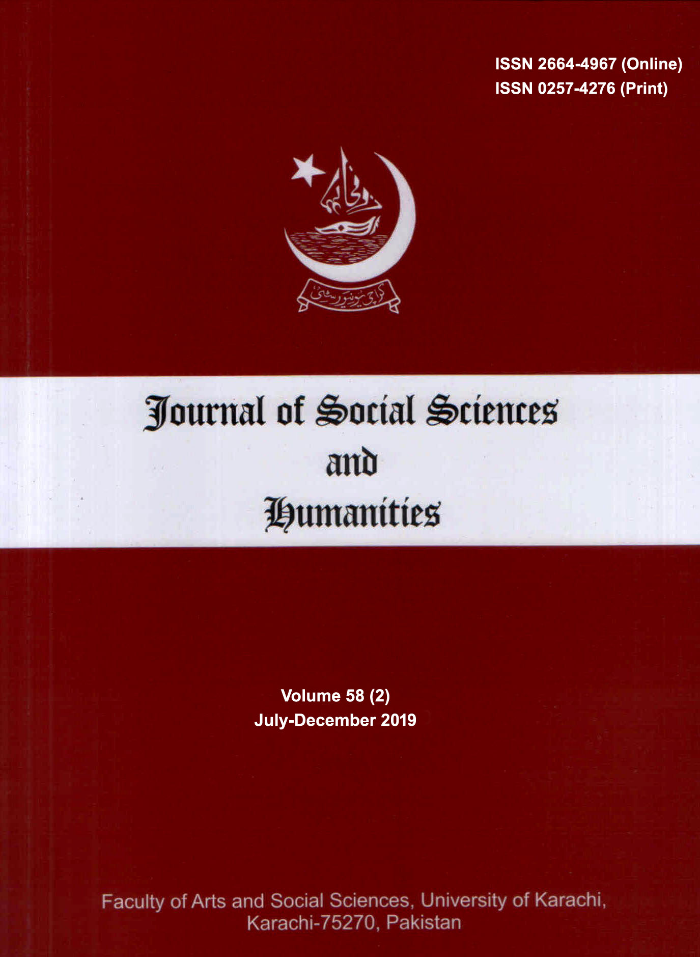 View Vol. 58 No. 2 (2019): JOURNAL OF SOCIAL SCIENCES AND HUMANITIES, UNIVERSITY OF KARACHI